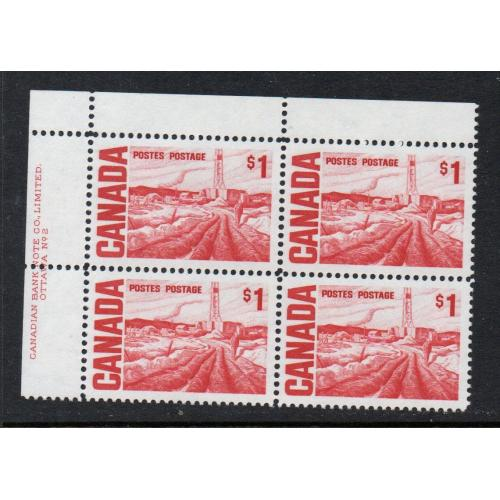 Canada Sc 465b  Plate 2 1971 $1 Oil Field stamp Plate Block of 4 Ul mint NH