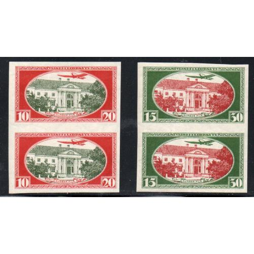 Latvia Sc CB1a-2a 1930 Durbes Castle stamp set mint NH imperf pairs