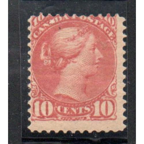 Canada Sc 45 10c brown red Victoria small Queen stamp mint