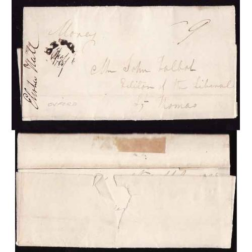 Canada-#11577 - Stampless folded Money letter - Oxford County - Oxford dou