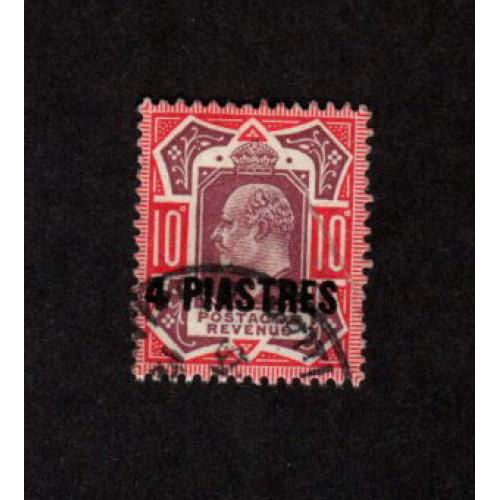 GREAT BRITAIN OFFICES ABROAD TURKISH EMPIRE USED VF SCOTT # 10