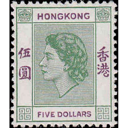 Hong Kong 1954 QE High Value Definitive Issue