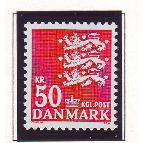 Denmark Sc 720A 1985 50 kr dark red State Seal stamp mint NH