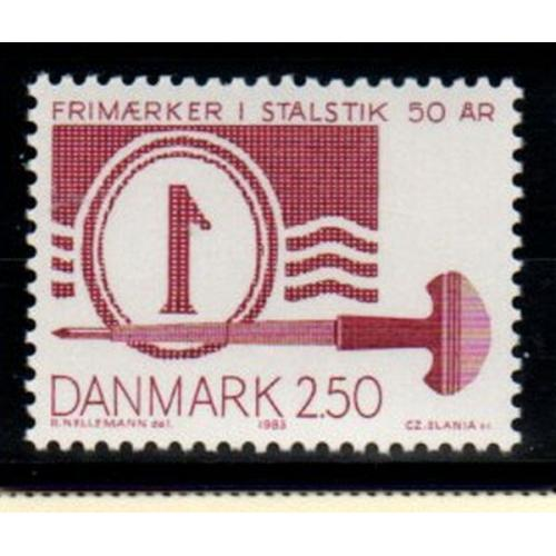 Denmark Sc 737 1983 Steel Plate Printing stamp mint NH