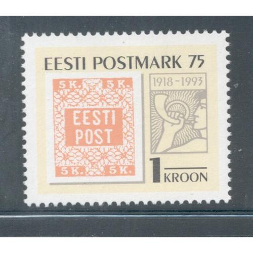 Estonia Sc  259 1993 75th Anniversary 1st stamp mint NH