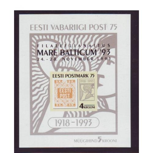 Estonia Sc  260a 1993 75th Anniversary 1st stamp sheet overprint mint NH