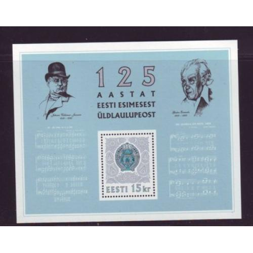Estonia Sc  269 1994 Song Festivals  Anniversary stamp sheet  mint NH