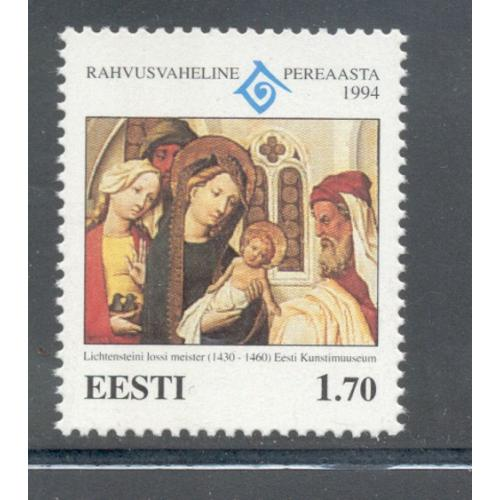 Estonia Sc  281 1994 Year of the Family stamp  mint NH