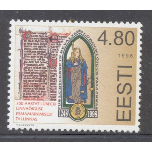 Estonia Sc  343 1998  Lubeck Charter stamp mint NH