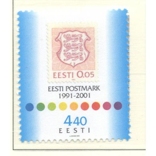 Estonia Sc 422 2001 Re Established Post Office 10th Anniversary stamp mint NH
