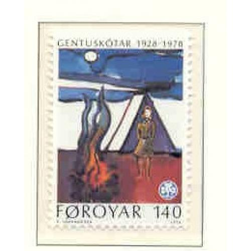 Faroe Islands Sc 41 1978 Girl Guides stamp  mint NH