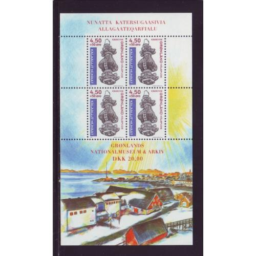 Greenland Sc B24a 1999 National Museum stamp sheet mint NH