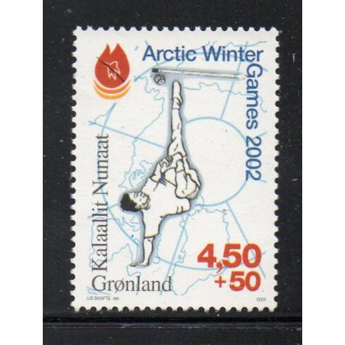 Greenland Sc B26 2001 Arctic Games  stamp mint NH