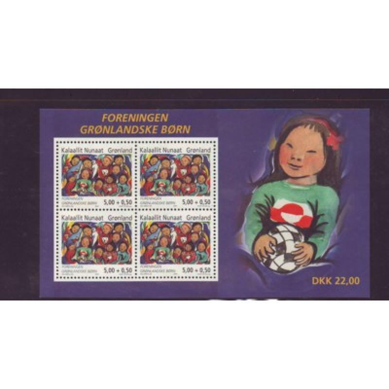 Greenland Sc B29a 2004 Children stamp sheet mint NH
