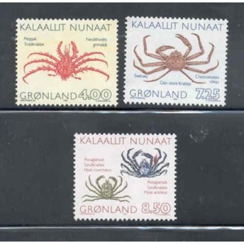 Greenland Sc 256-58 1993 Marine Life stamp set mint NH