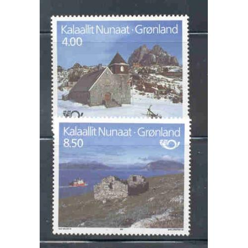 Greenland Sc 259-60 1993 Tourism stamp set mint NH