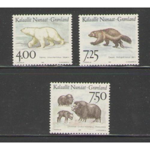 Greenland Sc 296-98 1995 Native Animals stamp set mint NH