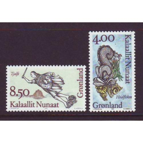 Greenland Sc 299-00 1995 Ship Figure Heads stamp set mint NH