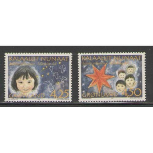 Greenland Sc 312-13 1996 Christmas stamp set mint NH