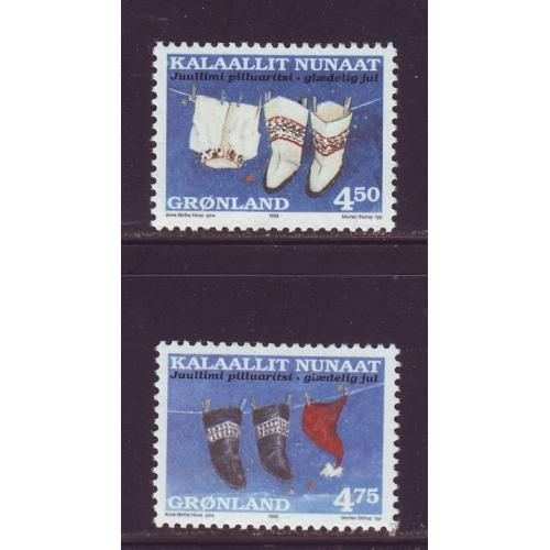 Greenland Sc 342-3 1998 Christmas stamp set mint NH