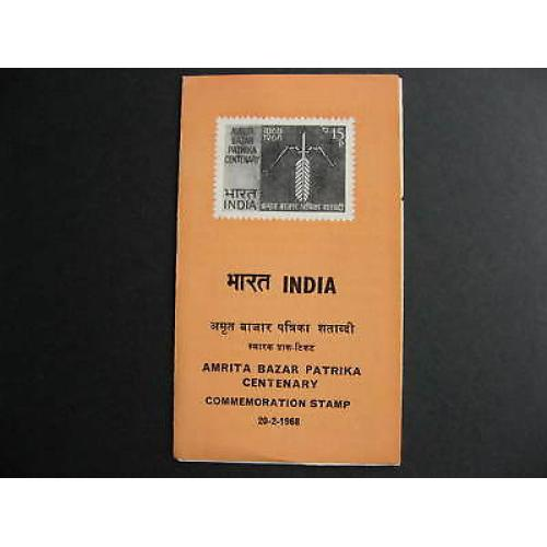 India Sc 464 Newspaper 100th commemoration stamp presentation folder, +FD stamp