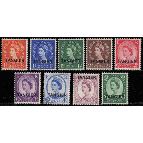 Great Britain Offices In Morocco #583-591 Mint