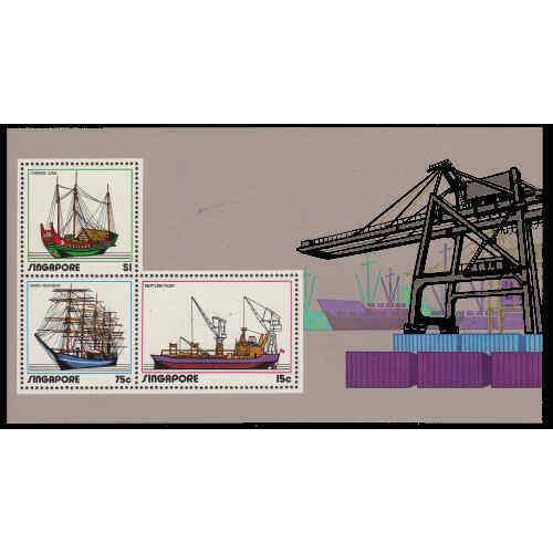 Singapore #166a Shipping Industry Souvenir Sheet