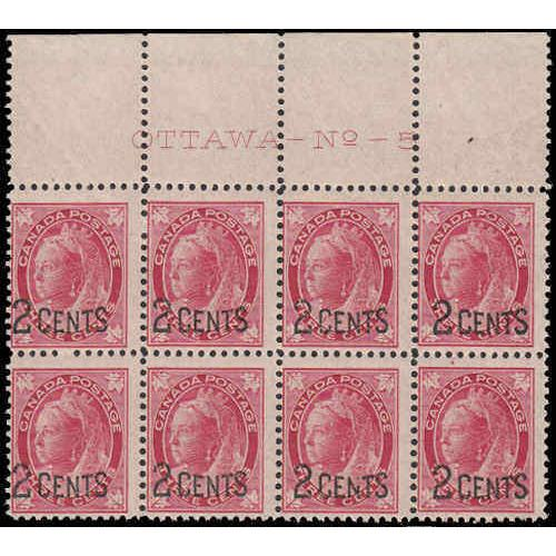 Canada #87 Mint Plate Block Never Hinged