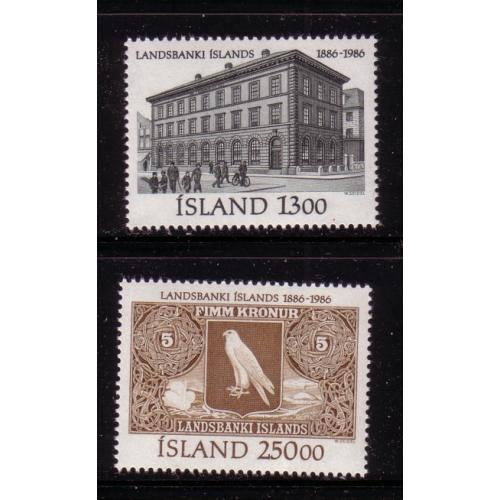 Iceland Sc 626-27 1986 national Bank Centenary stamp  set  mint NH