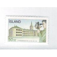Iceland Sc 746 1991 Navigation School stamp mint NH