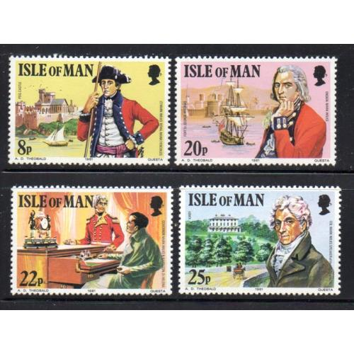 Isle of Man Sc 193-196 1981 Mark Wilkes stamp set mint NH