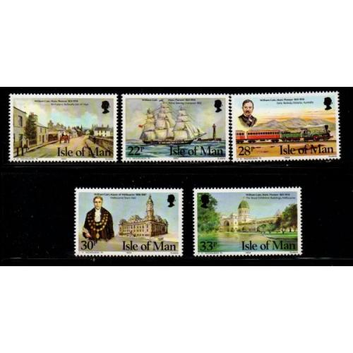 Isle of Man Sc 267-71 1984 William Cain stamp set mint NH