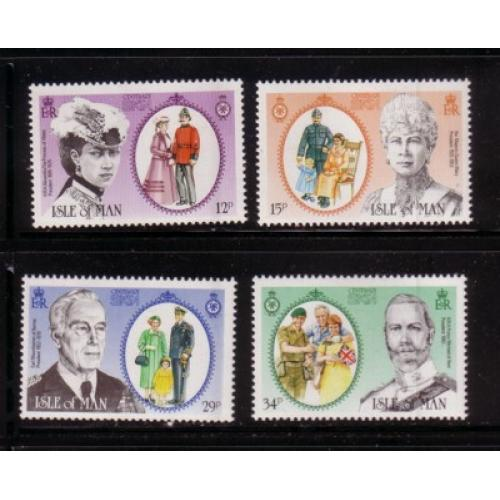 Isle of Man Sc 287-90 1985 Soldiers, Sailors, Airmen stamp set mint NH