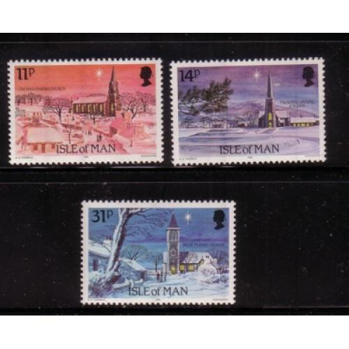 Isle of Man Sc 294-96 1985 Christmas stamp set mint NH