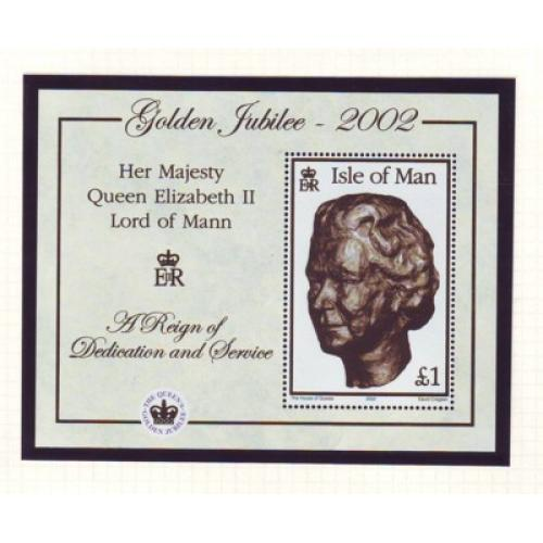 Isle of Man Sc 941 2002 50th Anniversary Reign of QE II stamp sheet mint NH