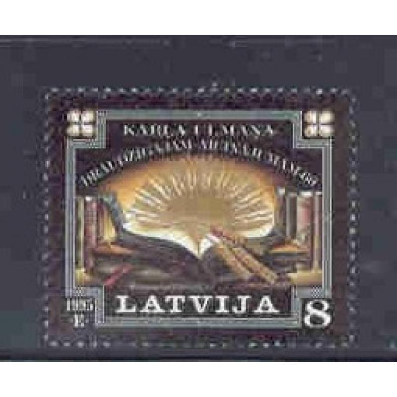 Latvia Sc 402 1995 Friendly Appeal Anniversary stamp mint NH