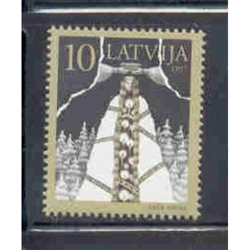 Latvia Sc 439 1997 Turn of the Epochs stamp mint NH