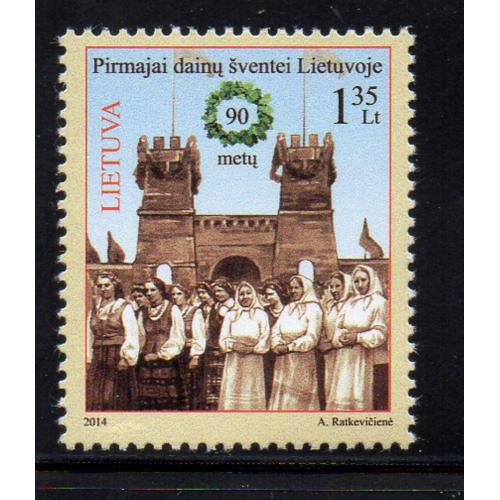 LIthuania Scott 1029 2014 90th Anniversary Song Festival stamp mint NH