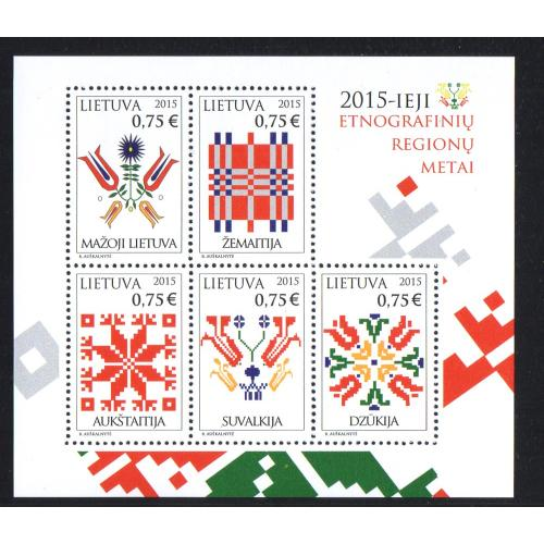 LIthuania Scott 1055 2015 Ethnographic Embroidery stamp sheet mint NH