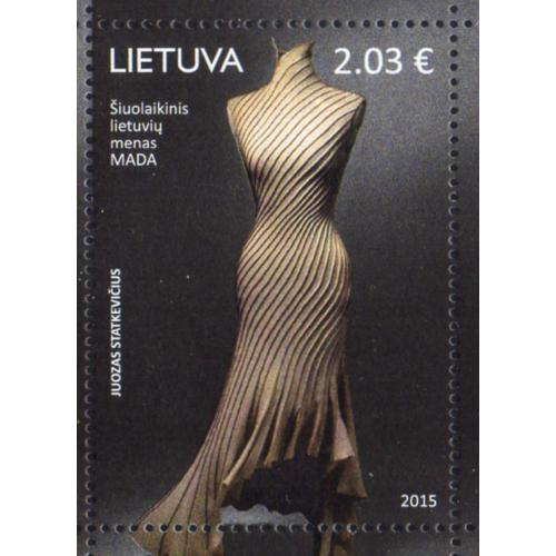 LIthuania Scott 1056 2015 Gown by Statkevicius stamp mint NH