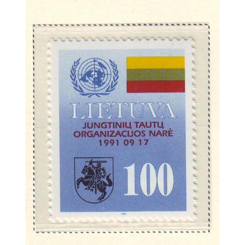 Lithuania Sc 421 1992 UN Admission stamp mint NH