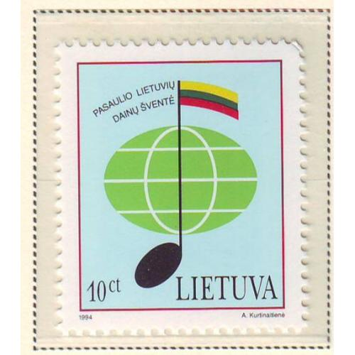 Lithuania Sc 496 1994  Song Festival stamp mint NH