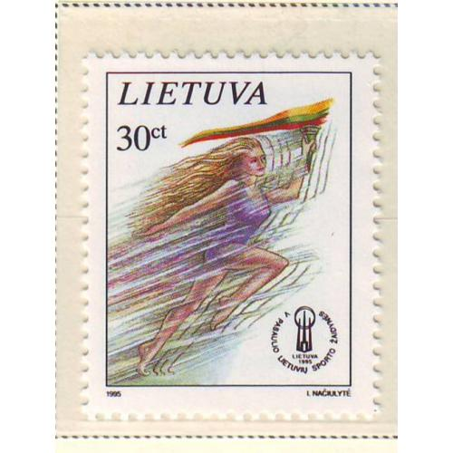 Lithuania Sc 518 1995 World Sports Games stamp mint NH