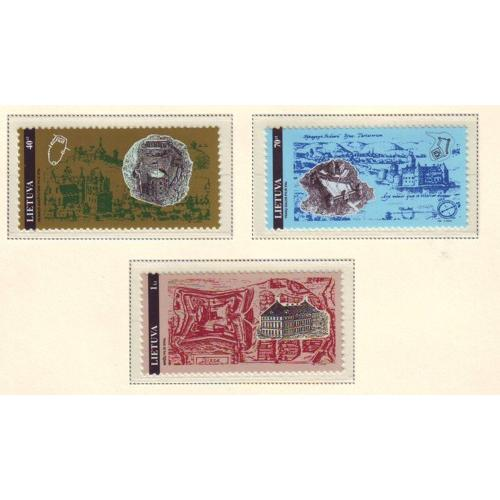 Lithuania Sc 524-26 1995 Castles stamp set mint NH