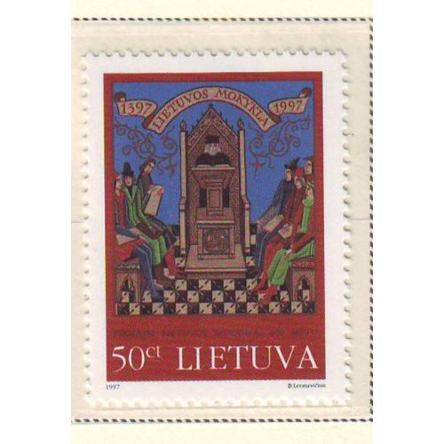 Lithuania Sc  570 1997 1st Lithuanian School stamp mint NH