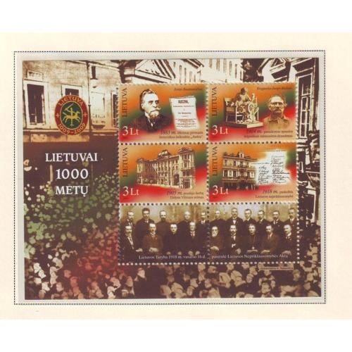 Lithuania Sc 840 2007 1000th Anniversary stamp sheet mint NH