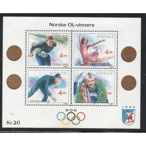 Norway Sc 984 1990 Winter Olympics stamp sheet mint NH