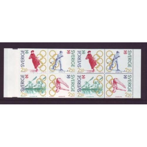 Sweden Sc 1897a 1991 Olympic Champions stamp booklet mint NH