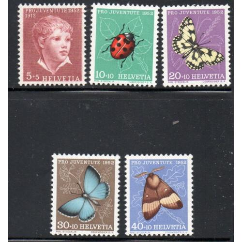 Switzerland Sc B217-21 1952 Pro Juventute Insects stamp set mint NH